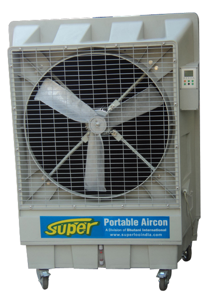 Air cooler for rent and sell | Air cooler rental service at